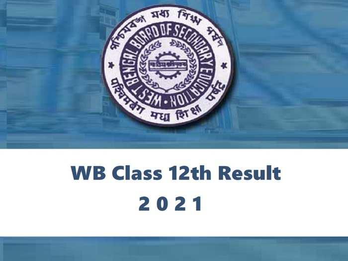 wbbse result