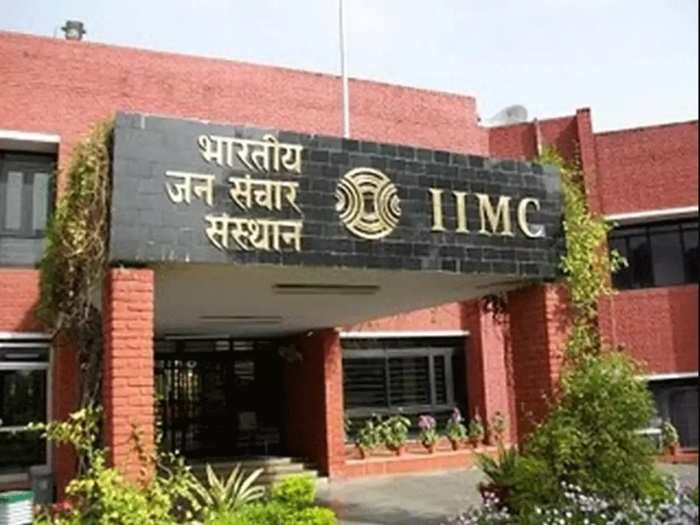 IIMC Admission 2021