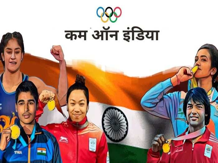 India in olympic