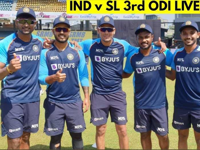 इंडिया vs श्रीलंका लाइव स्कोर: india tour of sri lanka 2021 ind vs sl 3rd odi live match score : धवन के धुरंधरों की नजर क्लीन स्वीप पर - Navbharat Times