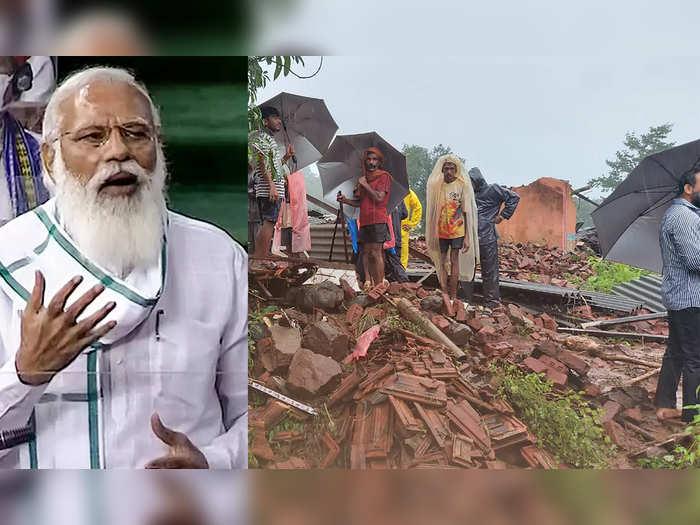 landslide in taliye village raigad district pm modi announces help
