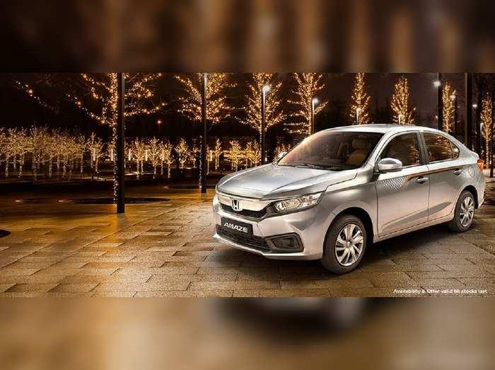 होंडा की कारों पर मिल रहा बंपर डिस्काउंट, इन 3 गाड़ियों पर होगी 39000 रुपये तक की भारी बचत