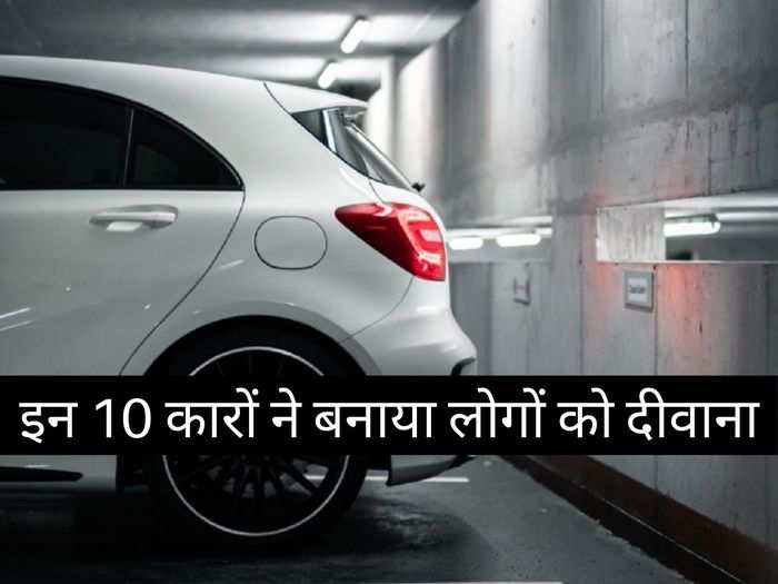 Indias best selling cars