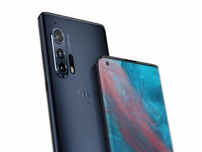Motorola Edge 20 Series Smartphone Launch Price India 1