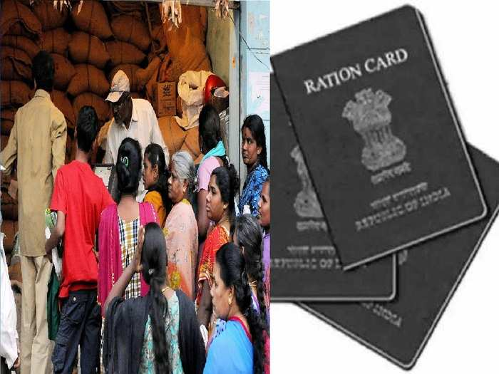 Importance And Benefits of Ration Card In India 2