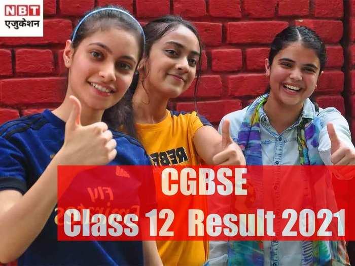 CGBSE Class 12 Result 2021