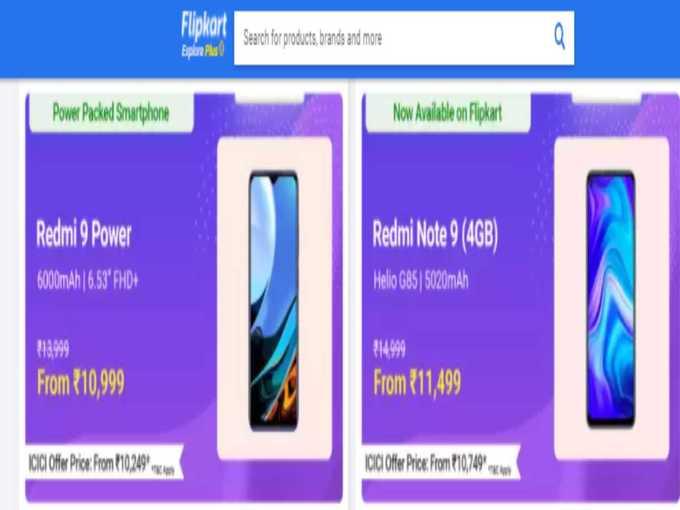 redmi 9 power flipkart sale