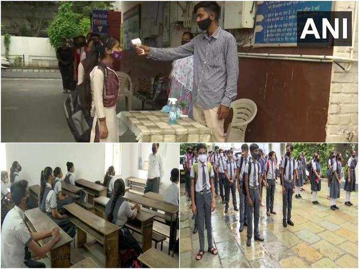 school kab khulega 2021 punjab madhya pradesh gujarat among states where schools opened for students