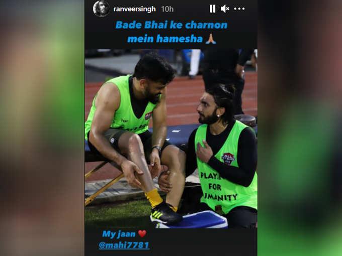 Ranveer Singh Instagram Story