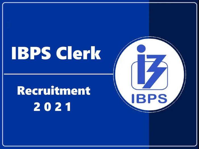 IBPS Exam 2021: बँकिंग क्षेत्रात करिअर करायचंय? अशी करा परीक्षेची तयारी