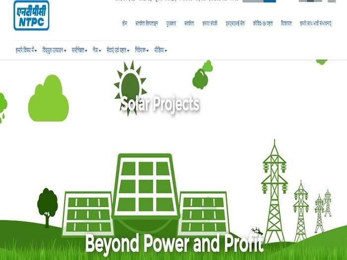 ntpc website