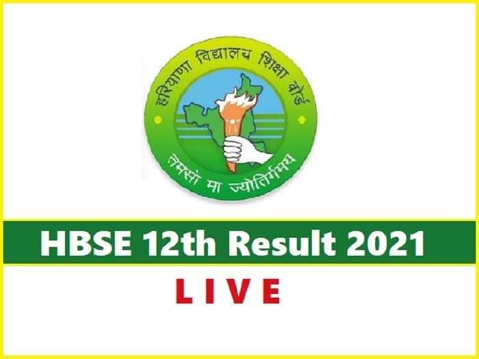 hbse result 2021