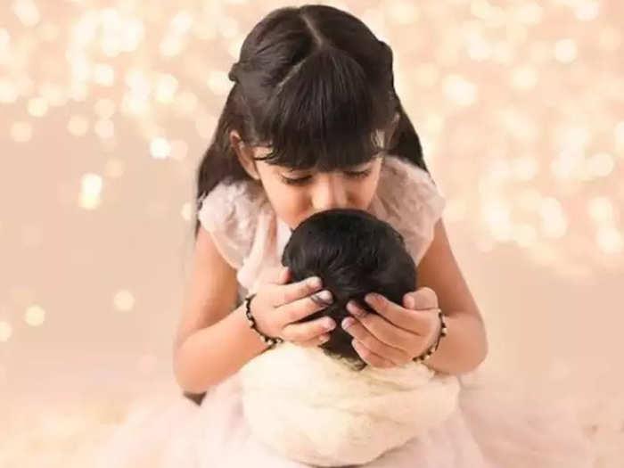 Geetas Daughter And Son