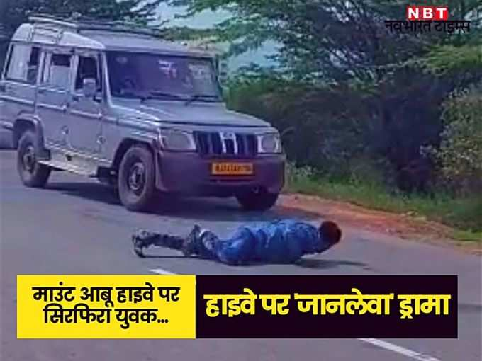 rajasthan news live update - 2021-07-26T213603.462
