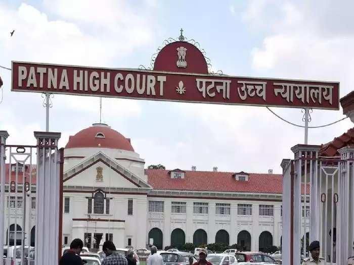 Patna HIgh_Court