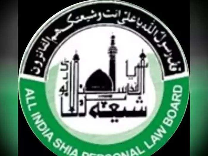 लखनऊ में शिया पर्सनल लॉ बोर्ड की बैठक