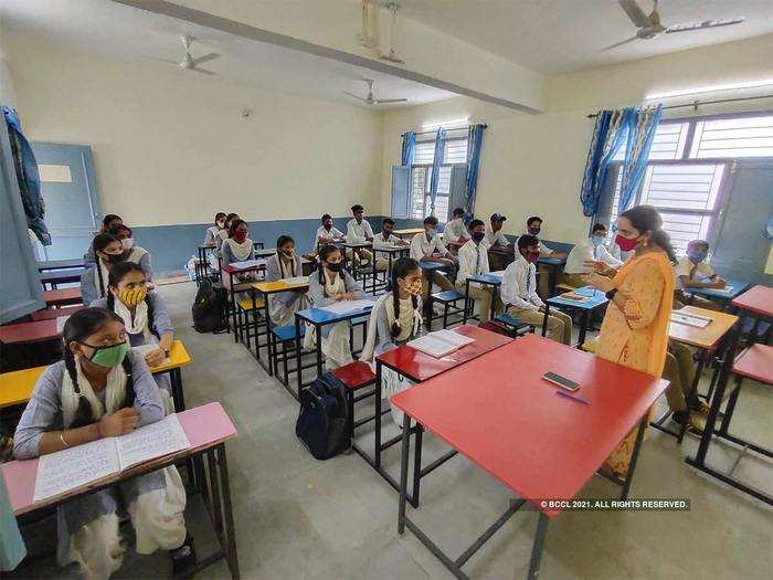 schools reopened in many states with low attendance check aapke rajya mein school kab khulenge
