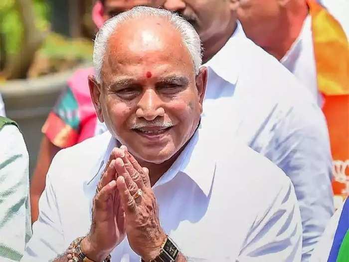 ಬಿ ಎಸ್ ಯಡಿಯೂರಪ್ಪ