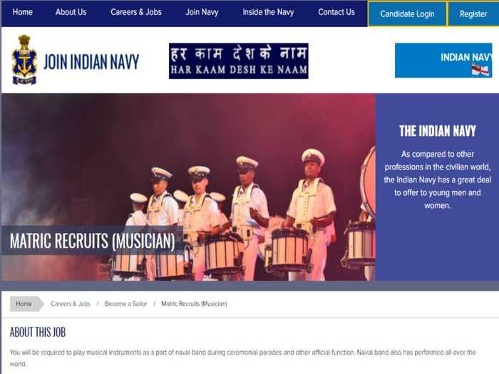 Indian Navy Musician Sailors Recruitment 2021