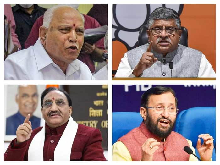 atal-advanis era is coming to an end, from ministers of the centre to yeddyurappas farewell