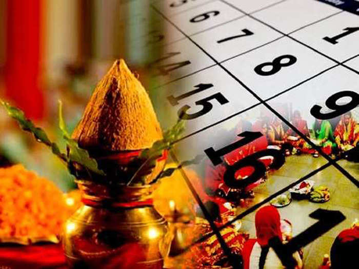 shravan 2021 shravan astrology remedy in marathi these special measures will bring many benefits