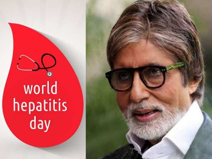 world hepatitis day 2021 amitabh bachchan is a hepatitis b survivor and know its causes symptoms