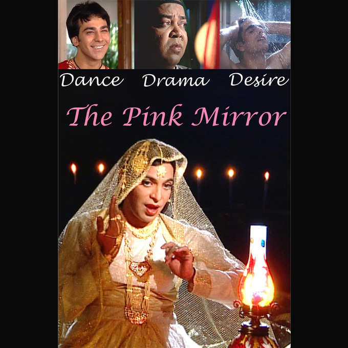 -the-pink-mirror