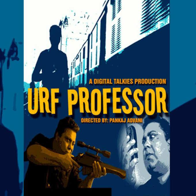 -urf-professor