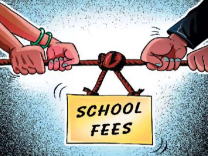 हजारो पालकांना सरकारचा मोठा दिलासा; खासगी शाळांची १५ टक्के शुल्ककपात होणार