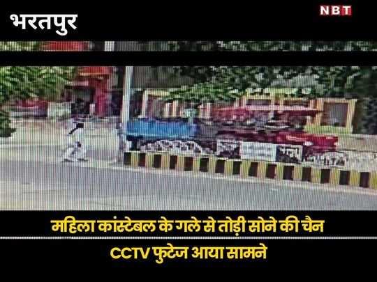 rajasthan news live update - 2021-07-28T224252.436