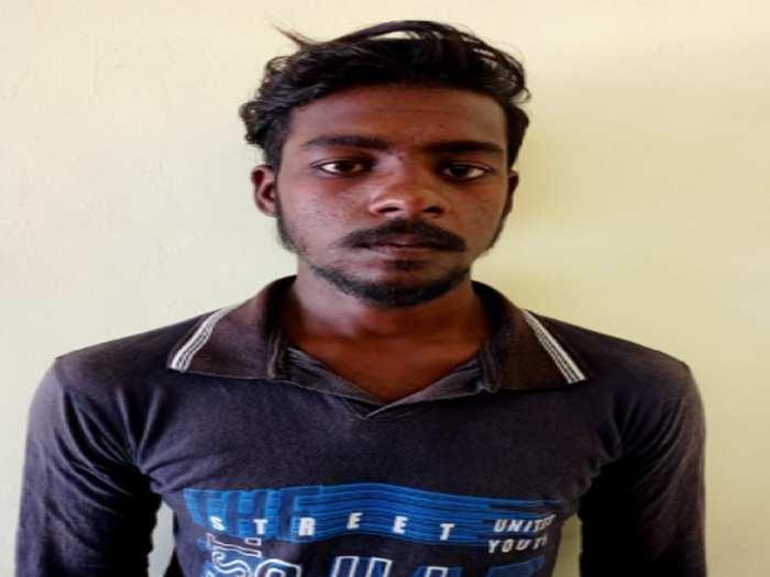 Amravati youth news