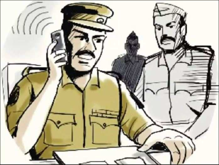 Police Constable Arrest