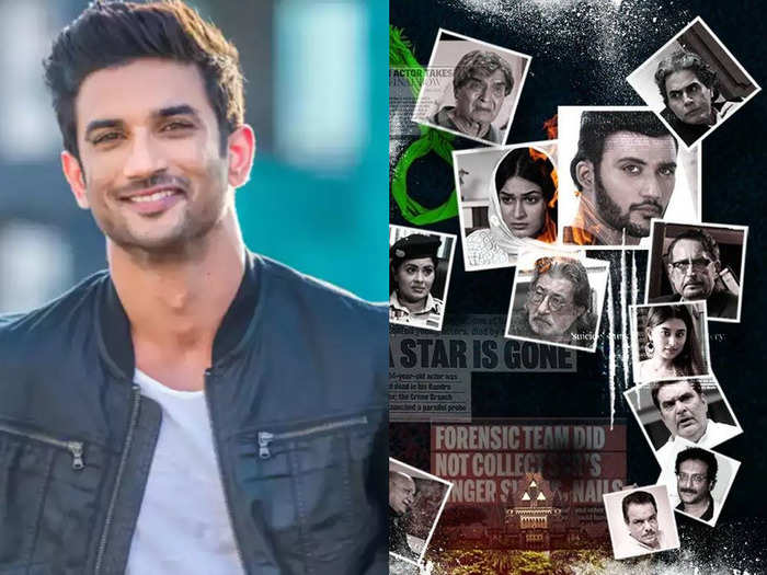 nyay the justice sushant