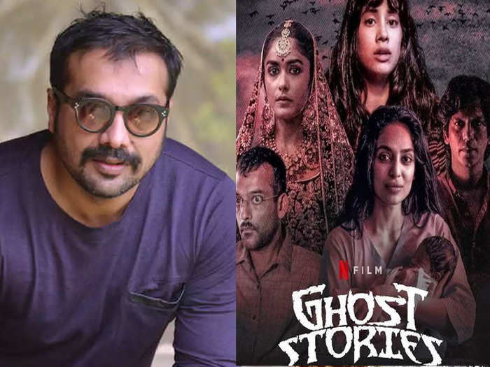 anurag kashyap ghost stories