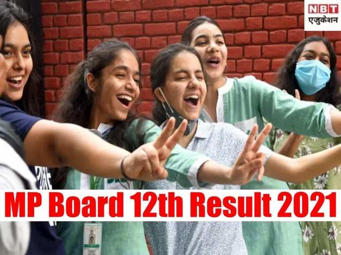 MP Board MPBSE 12th Result 2021