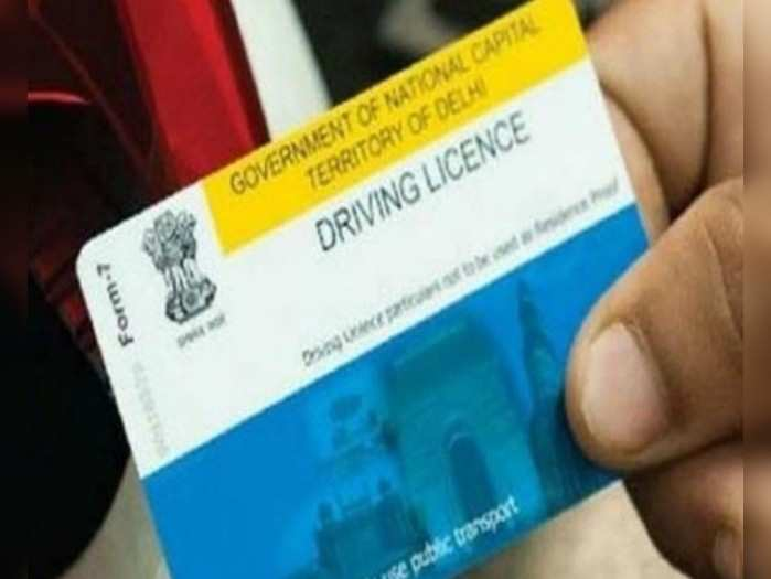 How to Download Driving Licence In Smartphone