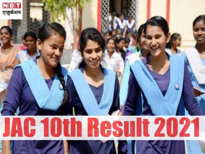 JAC class 10 result 2021