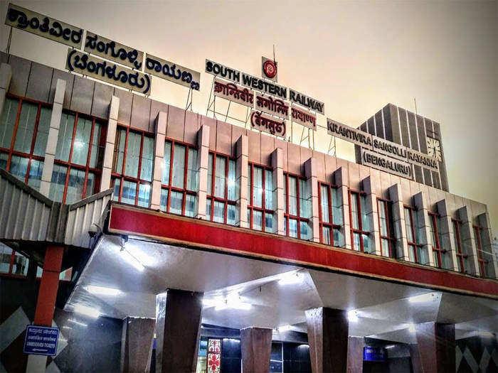 sangolli rayanna railway station