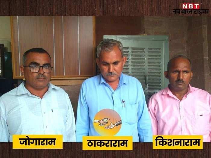 RPSC RAS Interview: साक्षात्कार में 70 से ज्यादा नंबर के लिए 20 लाख रुपये, एसीबी ने 3 लोगों को गिरफ्तार किया