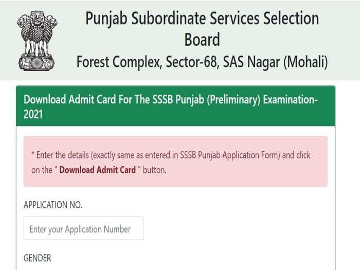 PSSSB Patwari Admit Card 2021