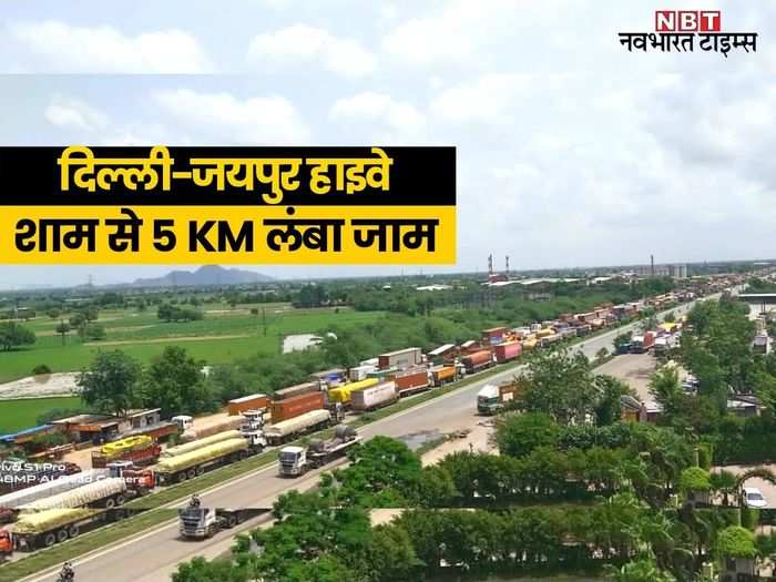 rajasthan news live update - 2021-07-30T225427.515