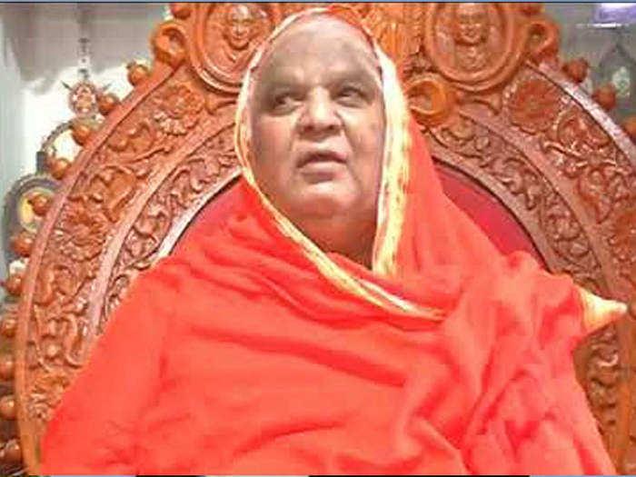 Kodi Mutt Shri