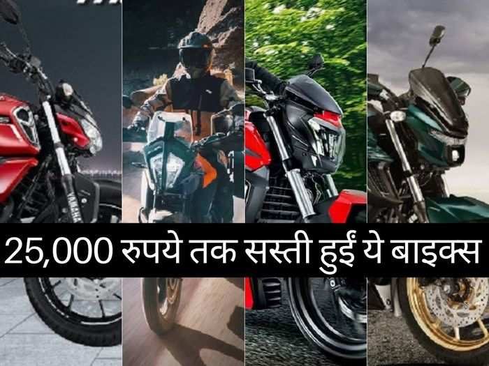 cheapest motorcycles in india