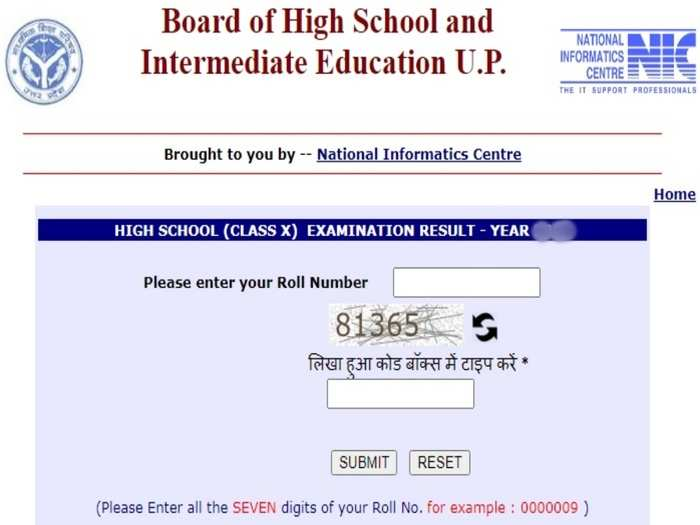 up board class 10 result 2021