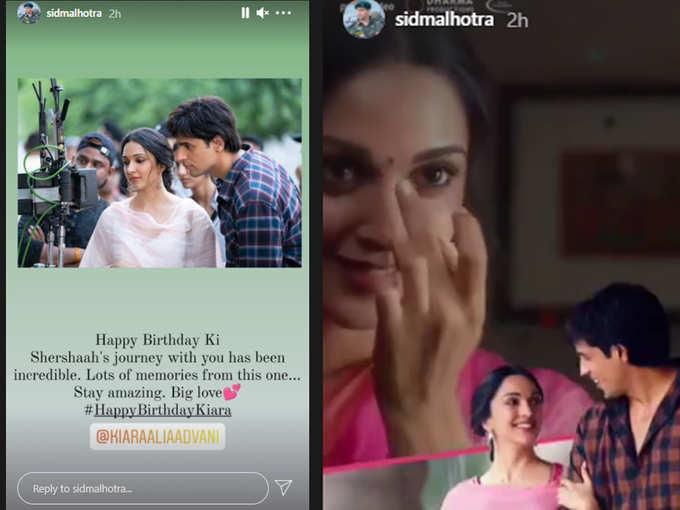 Sidharth Malhotra wish Kiara Advani on her birthday