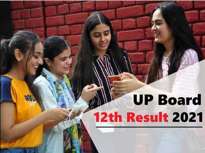 up board 12th result 2021