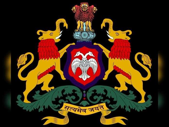 karnataka govt logo