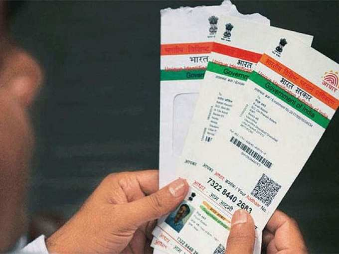 Benefits And Uses Of Aadhar Card In India