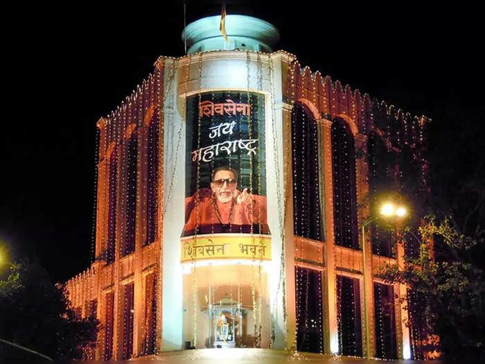 Shiv Sena Bhavan