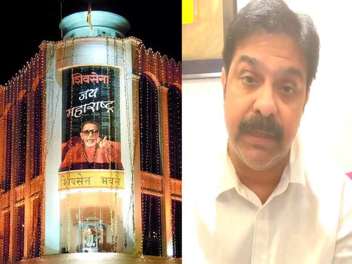 Prasad Lad on Shiv Sena Bhavan Comment